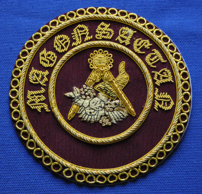 Order of Athelstan Provincial Apron Badge