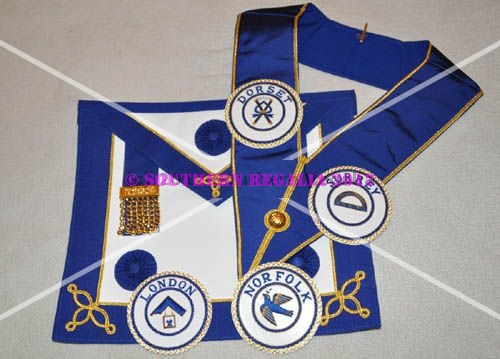 Provincial Undress Apron & Badge & Collar [Rosettes] - Leather