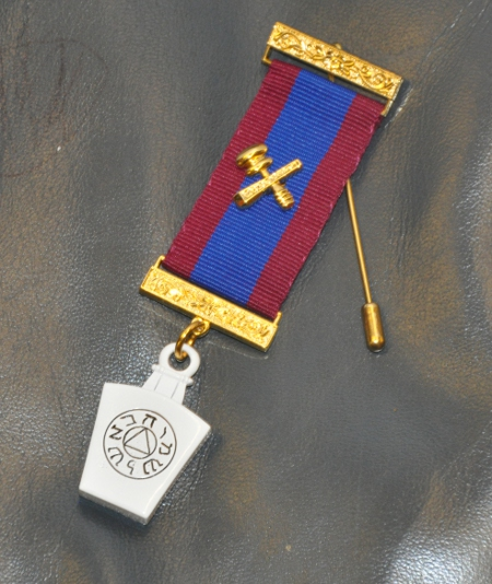 Mark Provincial / Grand Officers Breast Jewel
