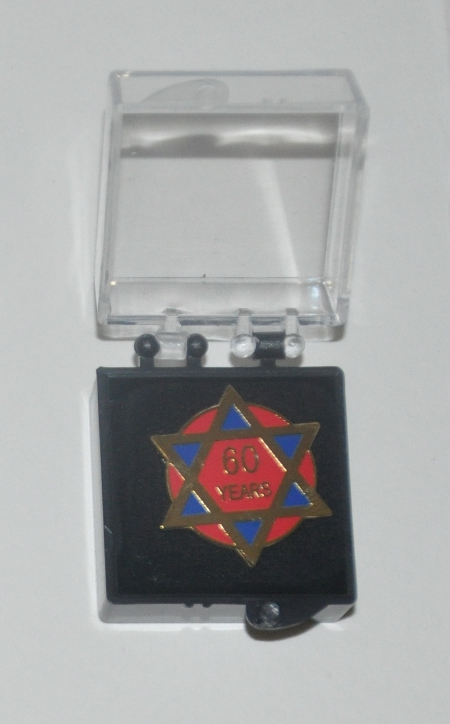Royal Arch 60 year Lapel Pin