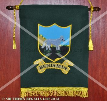Royal Arch Tribal Banner / Ensign - Benjamin