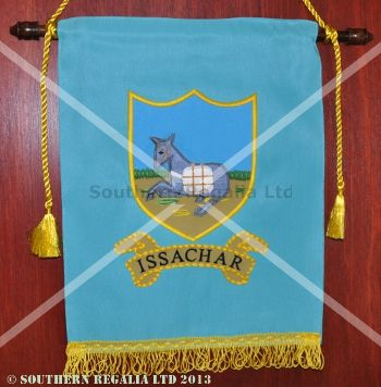 Royal Arch Tribal Banner / Ensign - Issachar