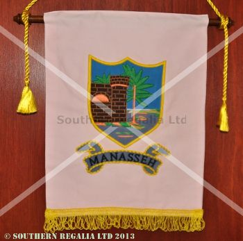 Royal Arch Tribal Banner / Ensign - Manasseh
