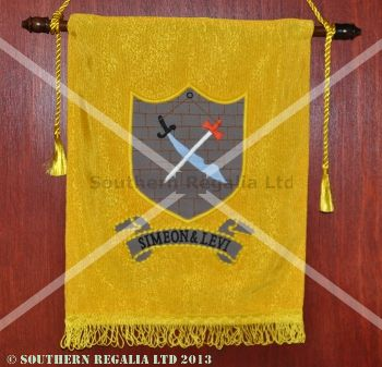 Royal Arch Tribal Banner / Ensign - Simeon & Levi