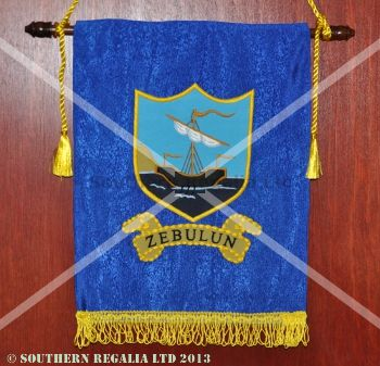 Royal Arch Tribal Banner / Ensign - Zebulun