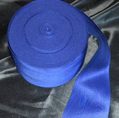 Royal Blue Ribbon - watermarked - 75mm (per meter)