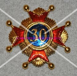 Rose Croix 30th Degree Sash Star