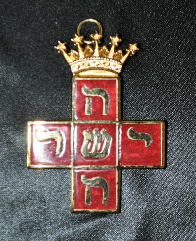 Rose Croix Most Wise Sovereigns Collarette Jewel