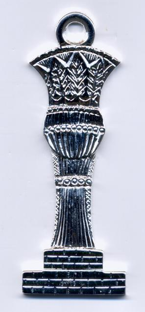 Craft Lodge Officers Collar Jewel - Steward Cup (Scottish)