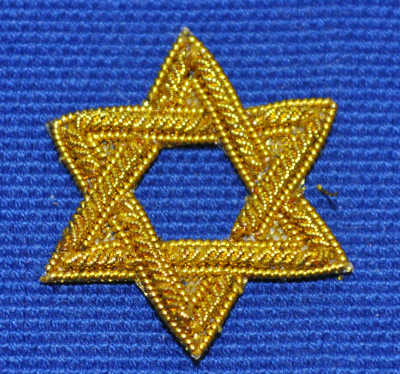 Embroidered Star of David - 25mm