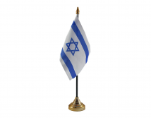 Israel Flag (Table Top) with stick
